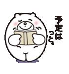 微笑みクマのスマイル2(個別スタンプ:04)