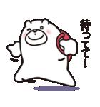 微笑みクマのスマイル2(個別スタンプ:06)