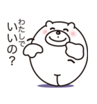 微笑みクマのスマイル2(個別スタンプ:08)