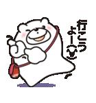 微笑みクマのスマイル2(個別スタンプ:09)