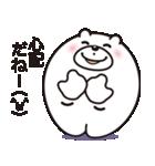 微笑みクマのスマイル2(個別スタンプ:12)