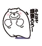 微笑みクマのスマイル2(個別スタンプ:13)