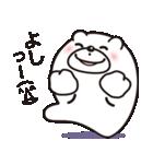 微笑みクマのスマイル2(個別スタンプ:15)