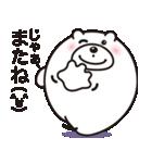 微笑みクマのスマイル2(個別スタンプ:16)