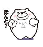 微笑みクマのスマイル2(個別スタンプ:17)