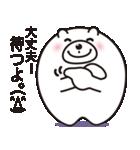 微笑みクマのスマイル2(個別スタンプ:18)