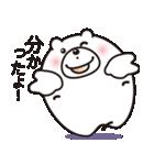 微笑みクマのスマイル2(個別スタンプ:19)