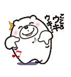微笑みクマのスマイル2(個別スタンプ:21)