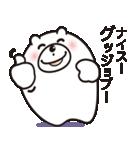 微笑みクマのスマイル2(個別スタンプ:22)