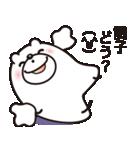 微笑みクマのスマイル2(個別スタンプ:24)