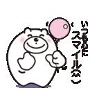微笑みクマのスマイル2(個別スタンプ:25)