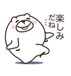 微笑みクマのスマイル2(個別スタンプ:28)