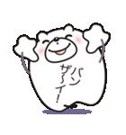 微笑みクマのスマイル2(個別スタンプ:29)