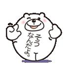 微笑みクマのスマイル2(個別スタンプ:30)