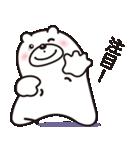 微笑みクマのスマイル2(個別スタンプ:32)