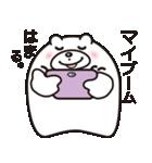 微笑みクマのスマイル2(個別スタンプ:34)