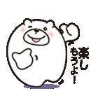 微笑みクマのスマイル2(個別スタンプ:36)
