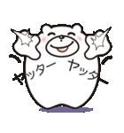 微笑みクマのスマイル2(個別スタンプ:38)
