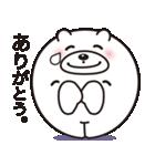 微笑みクマのスマイル2(個別スタンプ:39)