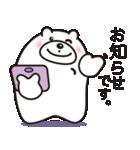 微笑みクマのスマイル2(個別スタンプ:40)