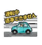 めっちゃ!キュートな車(個別スタンプ:04)