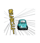 めっちゃ!キュートな車(個別スタンプ:07)