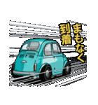 めっちゃ!キュートな車(個別スタンプ:09)