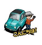 めっちゃ!キュートな車(個別スタンプ:23)