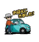 めっちゃ!キュートな車(個別スタンプ:25)