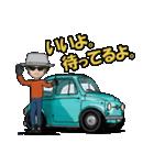 めっちゃ!キュートな車(個別スタンプ:26)