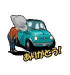 めっちゃ!キュートな車(個別スタンプ:40)