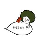 アフロマン! ~冬~(個別スタンプ:26)