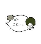 アフロマン! ~冬~(個別スタンプ:28)