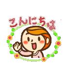 女の子のおことば(個別スタンプ:5)