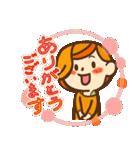 女の子のおことば(個別スタンプ:9)