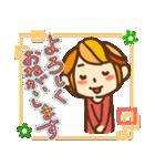女の子のおことば(個別スタンプ:10)