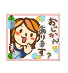 女の子のおことば(個別スタンプ:12)