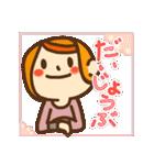 女の子のおことば(個別スタンプ:15)