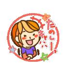 女の子のおことば(個別スタンプ:19)