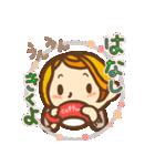 女の子のおことば(個別スタンプ:20)