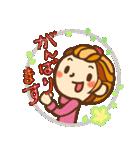女の子のおことば(個別スタンプ:24)