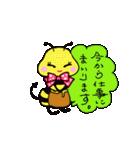 蜜蜂リンちゃんの使いやすい敬語