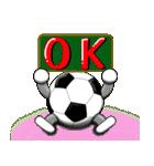 ボールは友達! ver.1(個別スタンプ:03)