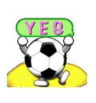 ボールは友達! ver.1(個別スタンプ:05)