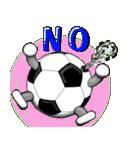 ボールは友達! ver.1(個別スタンプ:06)