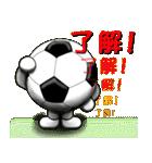 ボールは友達! ver.1(個別スタンプ:07)