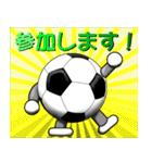 ボールは友達! ver.1(個別スタンプ:09)