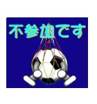 ボールは友達! ver.1(個別スタンプ:10)