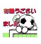 ボールは友達! ver.1(個別スタンプ:11)