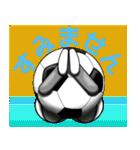 ボールは友達! ver.1(個別スタンプ:12)